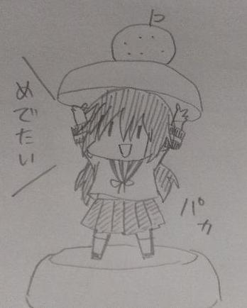 bakako