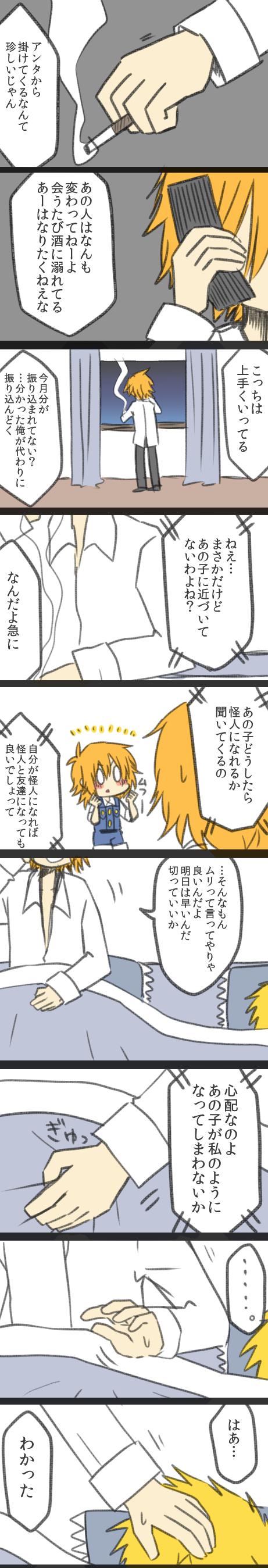 sankaku7
