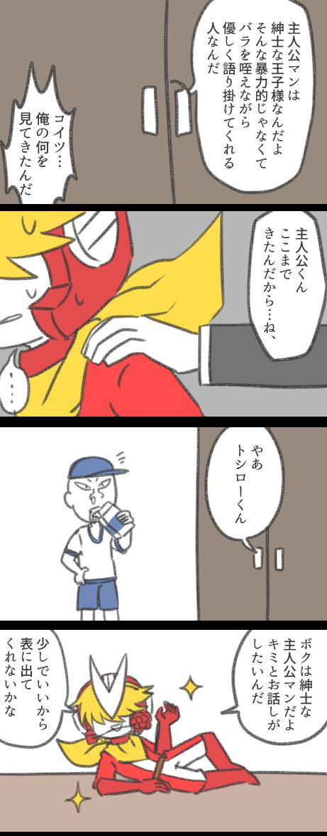 natu16