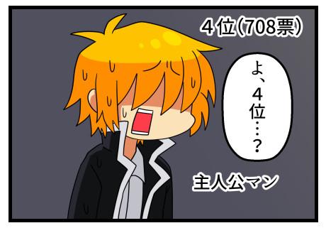 5555886p
