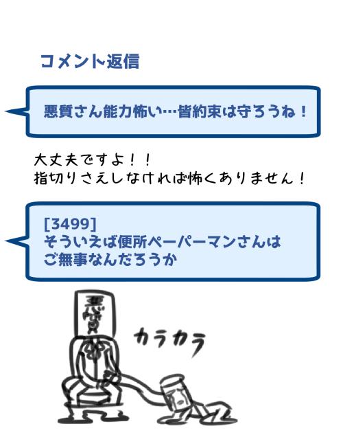 yubikiri