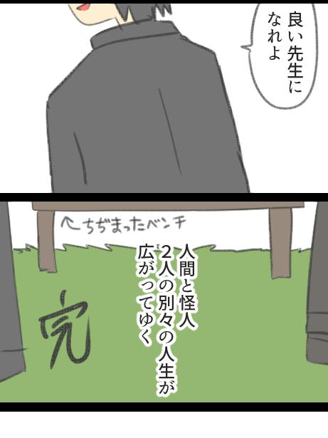 inokako-6