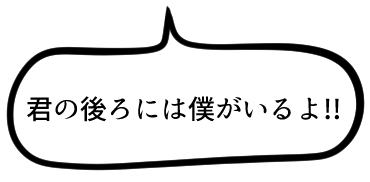 yorosiku